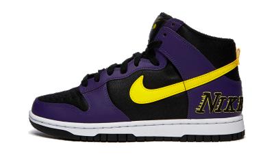 Nike Dunk High EMB 'Court Purple'