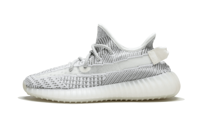 Yeezy Boost 350 V2 Static - Non-reflective
